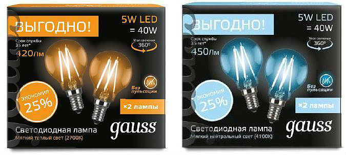 Комплект ламп Gauss LED Filament Шар E14 5W 2700К / 4100K 105801105P / 105801205P