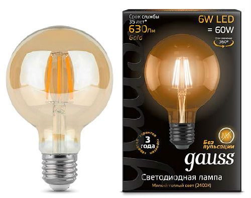 Лампа GAUSS LED Filament G95 E27 6W Golden 2400K 105802006