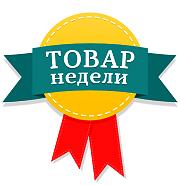 Товар недели - еженедельная Акция магазин Свела электротовары
